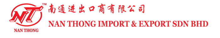 NTL Decor Malaysia Logo
